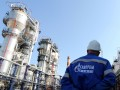 NYCO Sign Contract with Gazprom