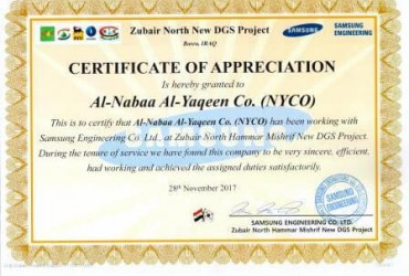Certificate of Appreciation from SAMSUNG Company to NYCO