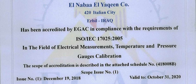 NYCO get ISO 17025 from EGAC for Calibration and Testing Laboratory